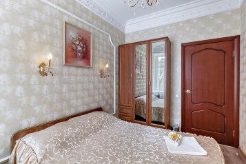 Семейный мини-отель, 8-я Советская улица на 5 номеров - Фотография 4