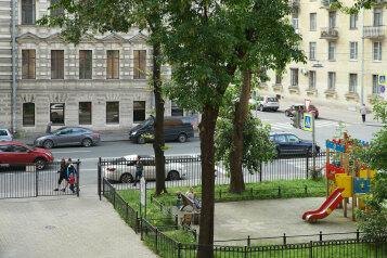 Семейный мини-отель, 8-я Советская улица на 5 номеров - Фотография 1