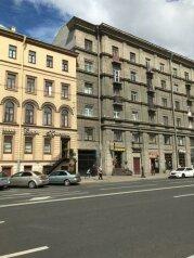 Гостиница, Лиговский проспект на 5 номеров - Фотография 1