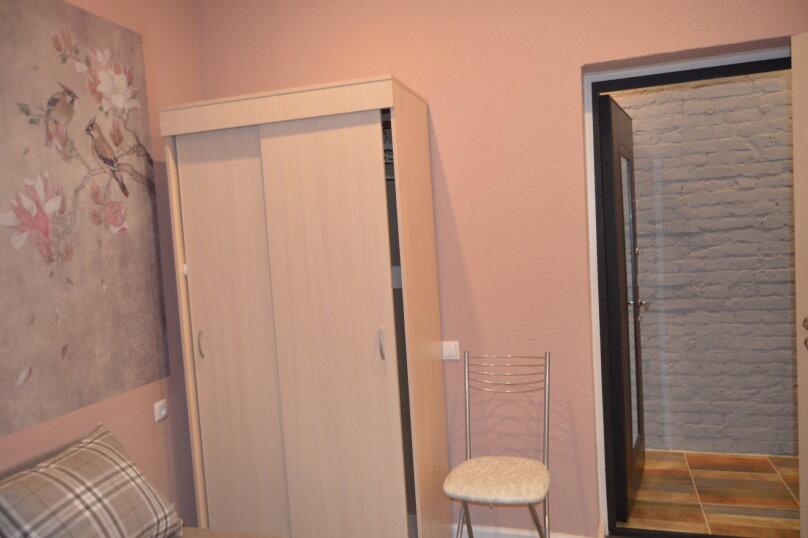 """Мини-отель """"Le Classique"""", Басков переулок, 35 на 9 номеров - Фотография 27"""