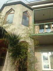 Гостевой дом на 3 номера, улица Войкова, 12А на 3 номера - Фотография 1
