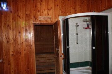 Дом посуточно, 150 кв.м. на 15 человек, 12 спален, прк 6 линия, 41, Центральный округ, Краснодар - Фотография 2