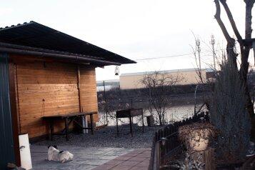 Дом посуточно, 150 кв.м. на 15 человек, 12 спален, прк 6 линия, 41, Центральный округ, Краснодар - Фотография 1