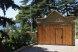 Сдам в аренду современный дом с бассейном, Ялта, 184 кв.м. на 8 человек, 3 спальни, Алупкинское шоссе, 83, Гаспра - Фотография 6