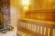 Гостиница, Розы Люксембург  на 7 номеров - Фотография 2