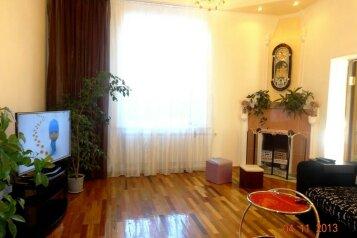2-комн. квартира, 50 кв.м. на 4 человека, улица Шаумяна, Кисловодск - Фотография 1