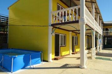 Гостевой дом, Заозерное, Морская улица на 11 номеров - Фотография 1