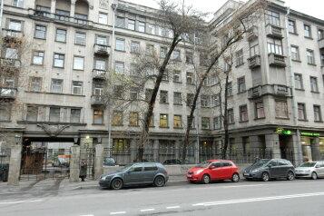 Гостевой дом, 8-я Советская улица на 4 номера - Фотография 1