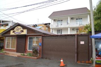 Гостевой дом, улица Просвещения на 12 номеров - Фотография 1