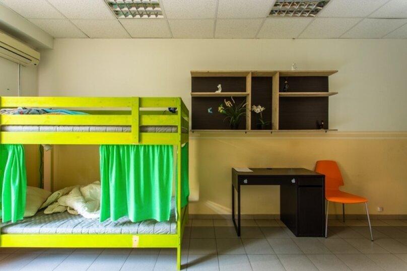 Койко-место в 2х местном номере, Складочная улица, 1с5, Москва - Фотография 1