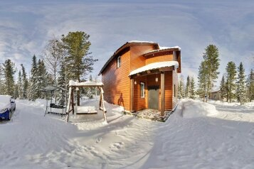 Дом, 100 кв.м. на 10 человек, 3 спальни, Весенняя, Шерегеш - Фотография 4