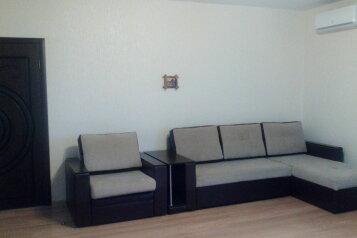 3-комн. квартира, 96 кв.м. на 7 человек, улица Просвещения, 84, Адлер - Фотография 1