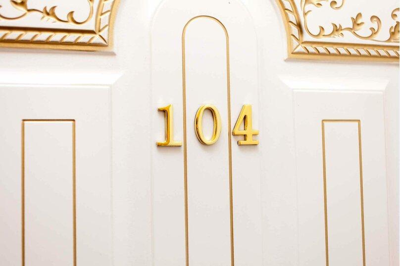 """""""Гранд на Татарском"""", Татарский переулок, 1 на 10 номеров - Фотография 25"""