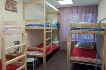 6-ти местный общий номер с двухъярусными кроватями для мужчин:  Койко-место, 1-местный, Хостел, Печорская улица на 4 номера - Фотография 4