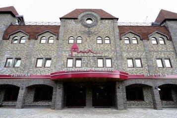 """Шато-отель """"Немчиновка парк"""", 2-я Запрудная улица, 36 на 56 номеров - Фотография 1"""
