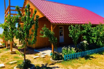 Гостевой дом, улица Славы, 10 на 3 номера - Фотография 2
