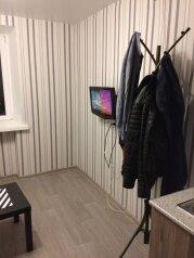 1-комн. квартира, 18 кв.м. на 4 человека, Гвардейская улица, Казань - Фотография 3