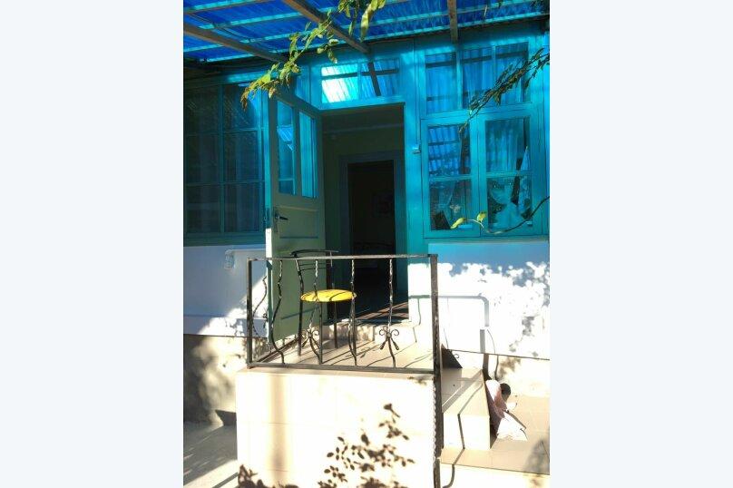 """Гостевой дом """"На Альфреда Вагула"""", улица Альфреда Вагула, 6А на 5 комнат - Фотография 80"""