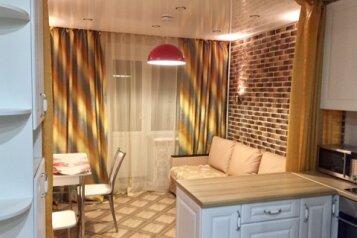 1-комн. квартира, 40 кв.м. на 5 человек, улица Дуки, 25, Брянск - Фотография 4