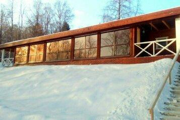 Гостевой дом, 148 кв.м. на 10 человек, 4 спальни, Крошнозеро, Магистральная, Пряжа - Фотография 1