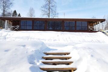 Гостевой дом, 148 кв.м. на 10 человек, 4 спальни, Крошнозеро, Магистральная, Пряжа - Фотография 4