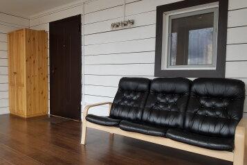 Гостевой дом, 148 кв.м. на 10 человек, 4 спальни, Крошнозеро, Магистральная, 24, Пряжа - Фотография 2