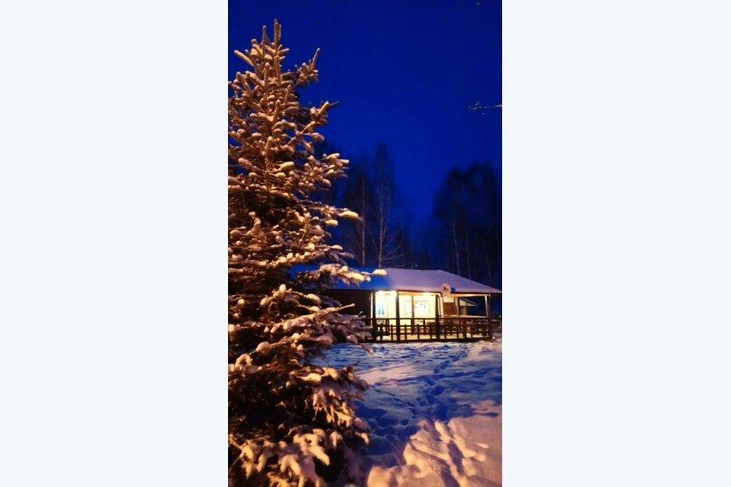 Домик-люкс в стиле бунгало, 90 кв.м. на 6 человек, 2 спальни, Демаки, 12, Нижний Новгород - Фотография 41