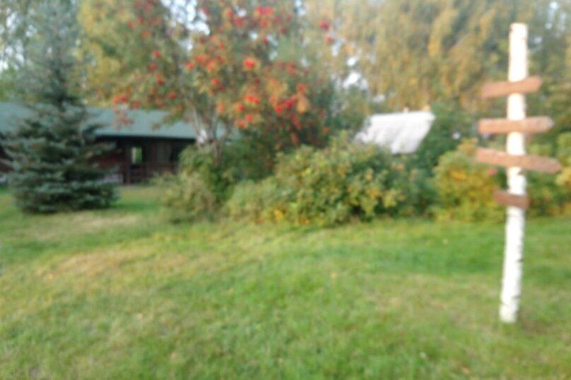 Домик-люкс в стиле бунгало, 90 кв.м. на 6 человек, 2 спальни, Демаки, 12, Нижний Новгород - Фотография 42