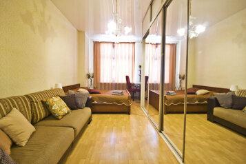 3-комн. квартира, 88 кв.м. на 10 человек, Тверская улица, 17, Москва - Фотография 2