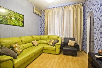 3-комн. квартира, 88 кв.м. на 10 человек, Тверская улица, 17, Москва - Фотография 1