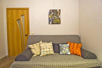 3-комн. квартира, 65 кв.м. на 8 человек, 4-я Тверская-Ямская улица, 4, Москва - Фотография 4