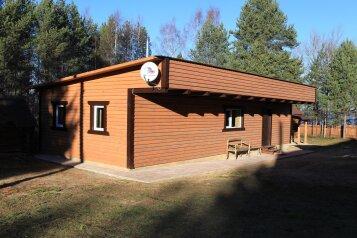 Гостевой дом, Противье, Рыбацкая на 3 комнаты - Фотография 1
