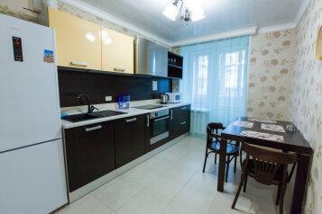 2-комн. квартира, 45 кв.м. на 5 человек, улица Собинова, 18к2, Ярославль - Фотография 1