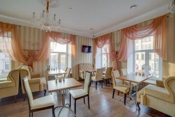 Гостиница, Невский проспект, 90-92Б на 90 номеров - Фотография 4