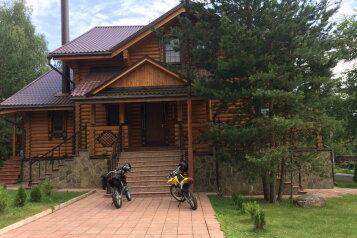 Парк-отель, деревня 1-я Алексеевка, 200 на 22 номера - Фотография 3