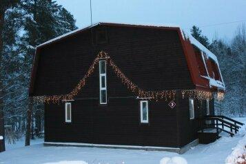 Гостевой дом, поселок Чална, 2 на 6 номеров - Фотография 3