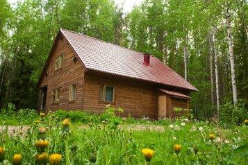 """Гостевой дом """"В поселке Чална 7"""", поселок Чална, 7 на 6 комнат - Фотография 1"""
