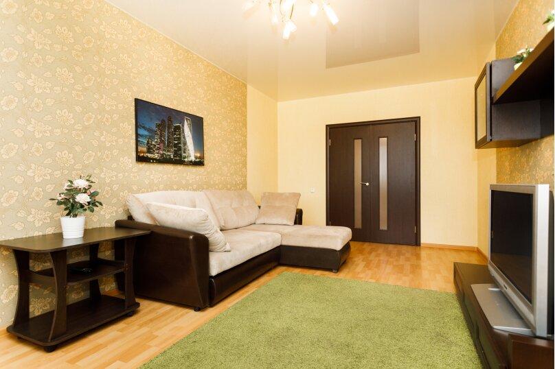3-комн. квартира, 125 кв.м. на 8 человек, улица Радищева, 33, Екатеринбург - Фотография 9