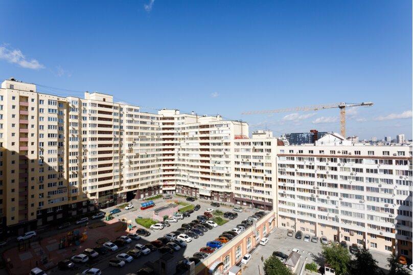 3-комн. квартира, 125 кв.м. на 8 человек, улица Радищева, 33, Екатеринбург - Фотография 17