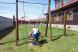 """Гостевой дом """"Большой Ковчег"""", улица Аргучинского, 68 на 15 комнат - Фотография 27"""