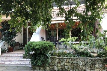 Дом, 360 кв.м. на 8 человек, 4 спальни, улица Серафимовича, Сочи - Фотография 4