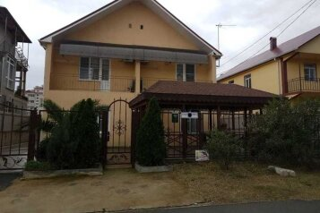 Гостевой дом, Листопадная улица на 7 номеров - Фотография 1