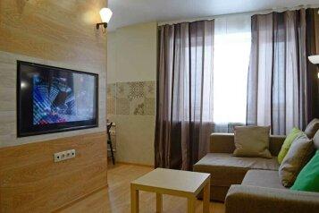 1-комн. квартира, 35 кв.м. на 4 человека, улица Елизаровых, 35, Томск - Фотография 1