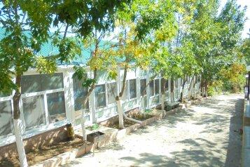 Апартаменты с кухней, Качинское шоссе, дом 33/4 на 8 номеров - Фотография 1