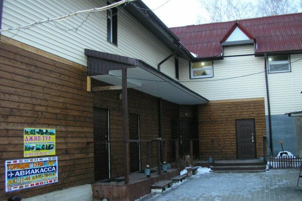 Дом, 140 кв.м. на 12 человек, 3 спальни, Солнечная, 22-1, Банное - Фотография 1