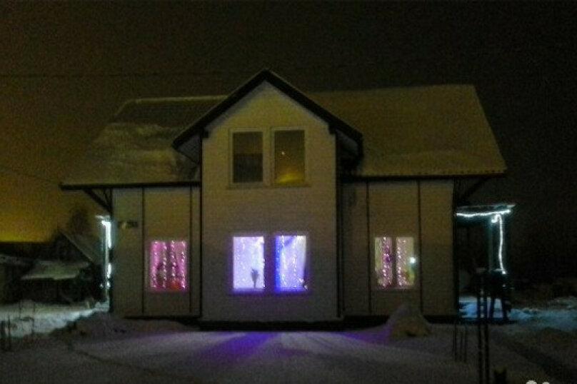 Коттедж, 230 кв.м. на 20 человек, 5 спален, Железнодорожная улица, 4, Кировск Ленинградская область - Фотография 1