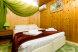 Двухкомнатный  номер  с мини-кухней:  Квартира, 5-местный (4 основных + 1 доп), 2-комнатный - Фотография 55