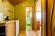 Двухкомнатный  номер  с мини-кухней:  Квартира, 5-местный (4 основных + 1 доп), 2-комнатный - Фотография 51