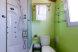Двухкомнатный  номер  с мини-кухней:  Квартира, 5-местный (4 основных + 1 доп), 2-комнатный - Фотография 56