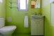 Двухкомнатный  номер  с мини-кухней:  Квартира, 5-местный (4 основных + 1 доп), 2-комнатный - Фотография 57